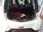 Multicity Carsharing Kofferraum